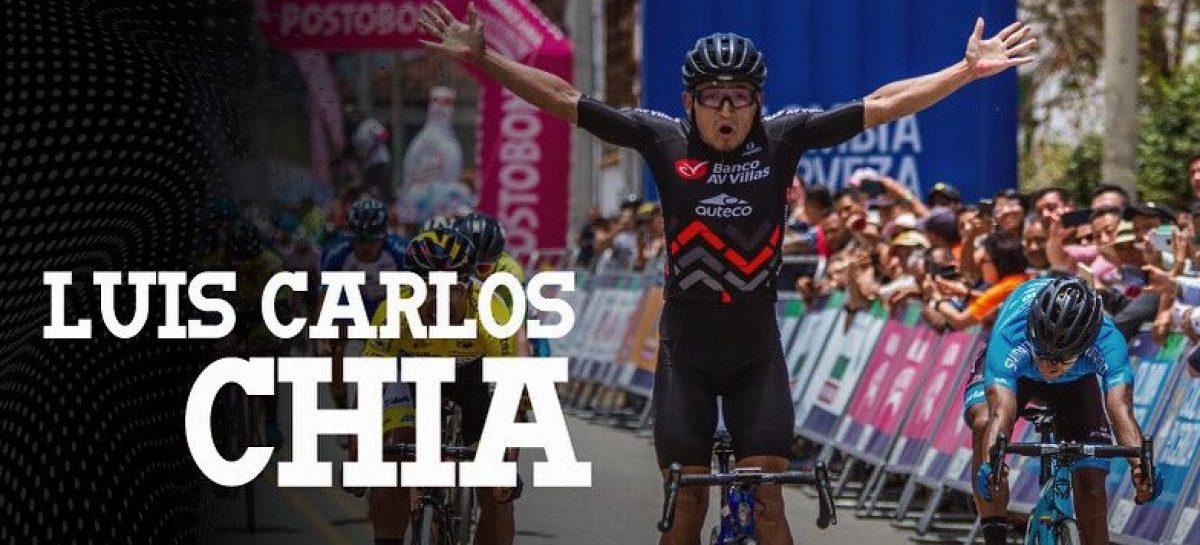 Luis Carlos Chía ganó la primera etapa de la Clásica de Ciclismo de Rionegro