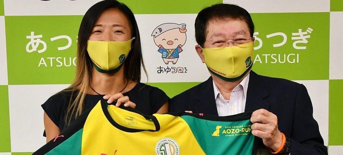 ¡Histórico! Yuki Nagasato, la primera mujer que jugará en un equipo de fútbol masculino