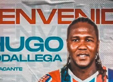 Hugo Rodallega será compañero del 'indio' Ramírez en Bahía de Brasil